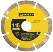 Segmented Diamond Saw Blade STAYER 115mm
