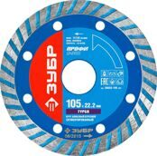 Diamond Saw Blade 3Y6P PROFESSIONAL 105mm