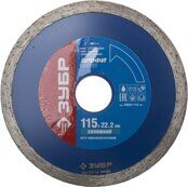 Diamond Saw Blade ЗУБР PROFESSIONAL 115mm