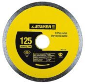 Diamond Saw Blade STAYER 125mm