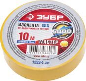 PVC Insulating Tape 3Y6P yellow
