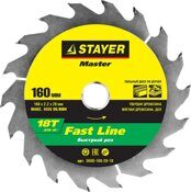 "Circular Saw Blade STAYER 160mm 18Т ""FAST-Line"""