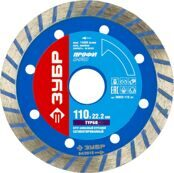 Diamond Saw Blade 3Y6P PROFESSIONAL 110mm